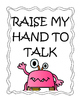 Classroom Rules Posters - Cute School Monster Theme - Printable 8.5x11