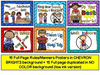 Classroom Rules Posters (CHEVRON EDITION+ No Color Background included)