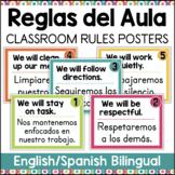 Classroom Rules Posters - Reglas del aula - BILINGUAL Spanish & English
