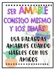 Llama Classroom Rules Posters (Spanish Version also Included)