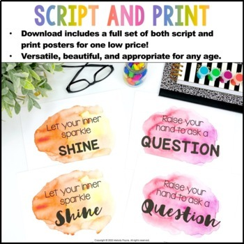 Watercolor Classroom Rules Posters: Script AND Print Fonts {Classroom Decor}