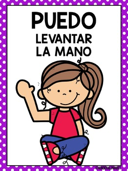SPANISH Classroom Rules- Posters