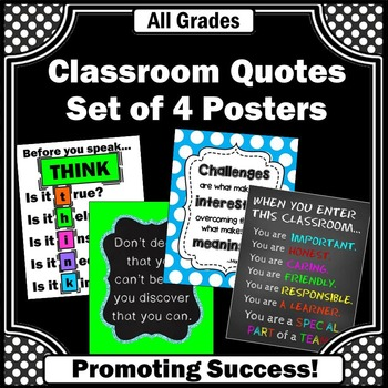 Classroom Rules and Inspirational Quote Set of 4 Posters f