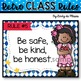 Classroom Rules (editable retro style)