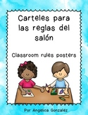 Classroom Rules in Spanish (Watercolor)