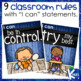 """Classroom Rules with """"I can"""" Statements & Personal Behavior Goals"""