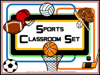 Classroom Set- Sports Theme