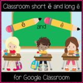 Classroom Short ĕ and Long ē (Great for Google Classroom)
