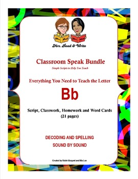 Classroom Speak Bundle:  Everything You Need to Teach the Letter Bb
