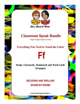 Classroom Speak Bundle:  Everything You Need to Teach the Letter Ff