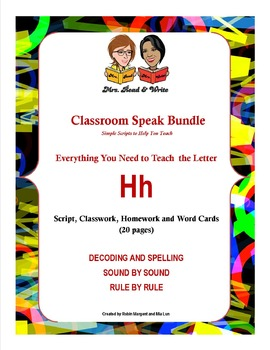 Classroom Speak Bundle:  Everything You Need to Teach the Letter Hh