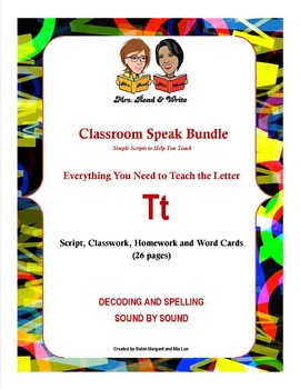 Classroom Speak Bundle:  Everything You Need to Teach the Letter Tt