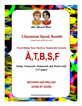 Classroom Speak Bundle:  Teaching Group 1:  Short A,T, B, S, F