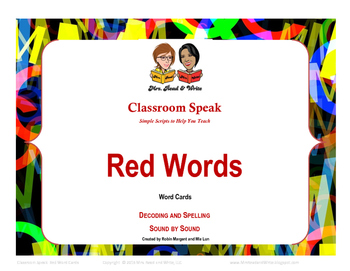 Classroom Speak: Red (Must Know) Word Cards