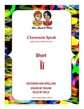 Classroom Speak:  Script to Teach Short I Sound