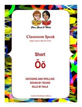 Classroom Speak:  Script to Teach Short O Sound
