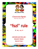 Classroom Speak: Script to Teach the FSZL Rule