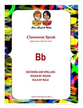 Classroom Speak:  Script to Teach the Letter B