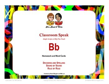 Classroom Speak:  Teaching B Homework and Word Cards