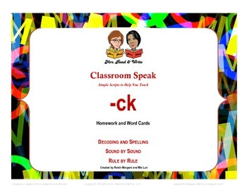 Classroom Speak: Teaching -CK Rule Homework and Word Cards