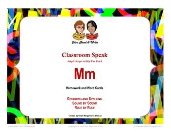 Classroom Speak:  Teaching M Homework and Word Cards
