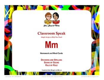 Classroom Speak:  Teaching M Homework and Word Cards