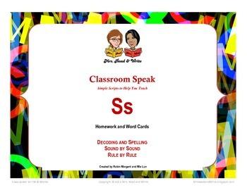 Classroom Speak:  Teaching S Homework and Word Cards