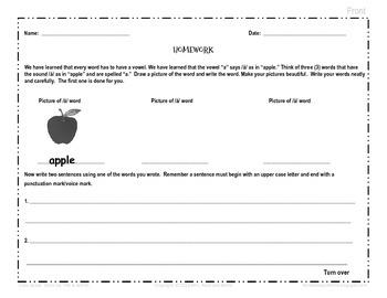 Classroom Speak:  Teaching Short A Homework and Word Cards