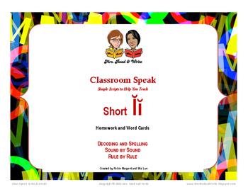 Classroom Speak:  Teaching Short I Homework and Word Cards