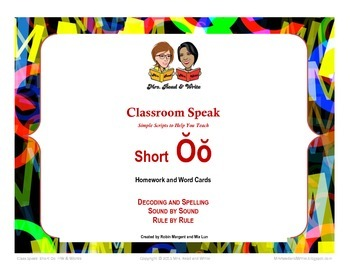 Classroom Speak:  Teaching Short O Homework and Word Cards