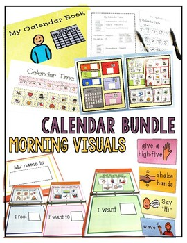 Classroom Starter Kit- Discounted Bundle
