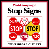 Classroom Stop Sign in Arabic (FREE)