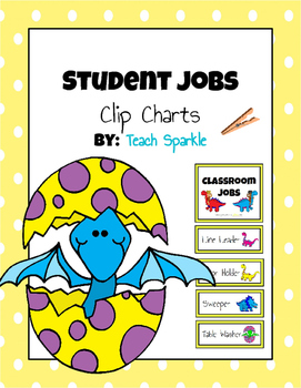 Classroom Student Jobs Clip Chart (Dinosaurs Version)