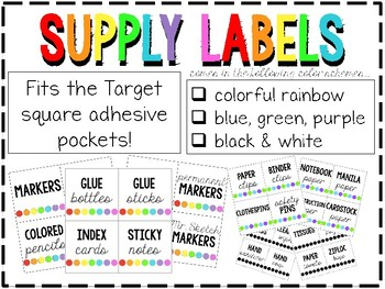 Classroom Supply Labels (3 Different Colors!) (Fits Target Adhesive Pockets!)