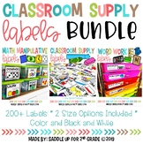 Classroom Supply Labels BUNDLE