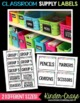 Classroom Supply Labels EDITABLE {White Series}