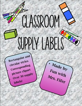Classroom Supply Labels- Marble Background