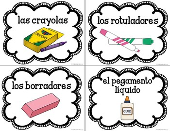 Classroom Supply Labels SPANISH Version