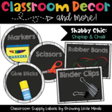 Classroom Supply Labels- Shabby Chic Rustic Shiplap Wood Chalkboard Decor