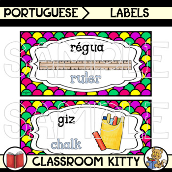 Classroom Supply Labels in Portuguese / English