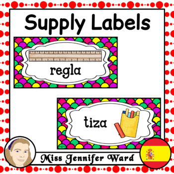 Classroom Supply Labels in Spanish