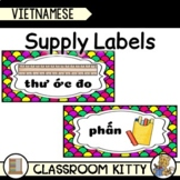Classroom Supply Labels in Vietnamese
