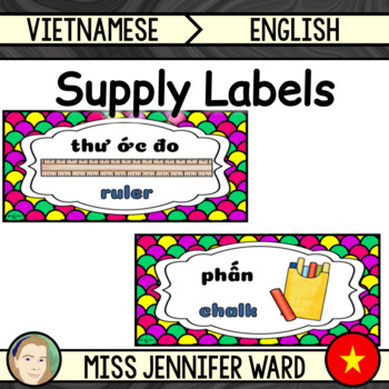 Classroom Supply Labels in Vietnamese / English