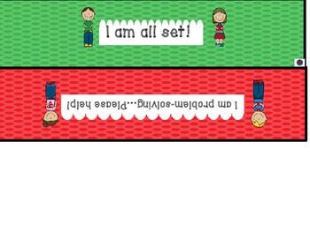 Classroom Technology Help Can