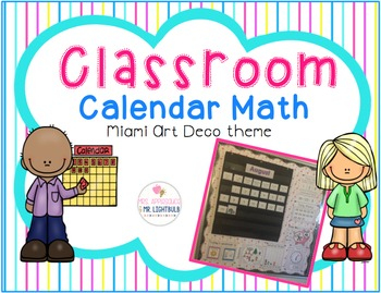 Classroom Theme Blue Pink Aqua Yellow : Math Calendar