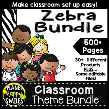 Classroom Decor Theme Bundle ~ Zebra Print