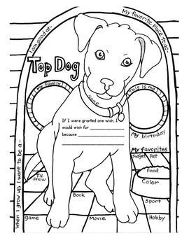 Dog Theme: Best of Show!!! **Bundle**