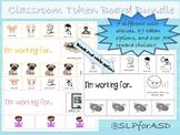 Classroom Token Board Bundle