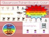 Classroom Token Board- Color