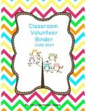 Classroom Volunteer COMPLETE Toolkit - Multicolor Chevron Owl Theme 2017-2018